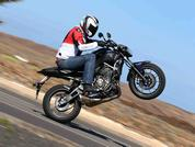 Yamaha MT-07: Review