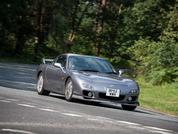Mazda RX-7: PH Heroes