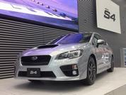 Subaru WRX S4: Driven