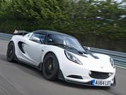 Lotus Elise S Cup confirmed