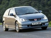Honda Civic Type R EP3: Catch It While You Can