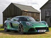 Lotus Exige S Automatic - UPDATE