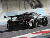 McLaren P1 GTR: Pic Of The Week