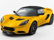 Lotus Elise 20th Anniversary launched