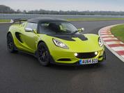 Lotus sales up 55 per cent