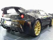 Lotus Evora GTE: Spotted