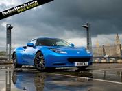 Lotus Evora: PH Buying Guide
